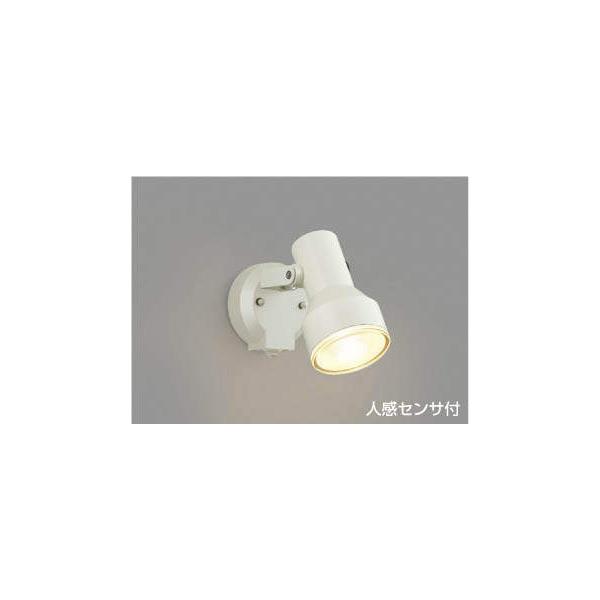 (代引不可)コイズミ照明 AU45238L 屋外用スポットライト LED(電球色) センサー付 (A)