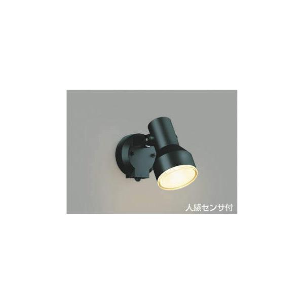 (代引不可)コイズミ照明 AU45239L 屋外用スポットライト LED(電球色) センサー付 (A)