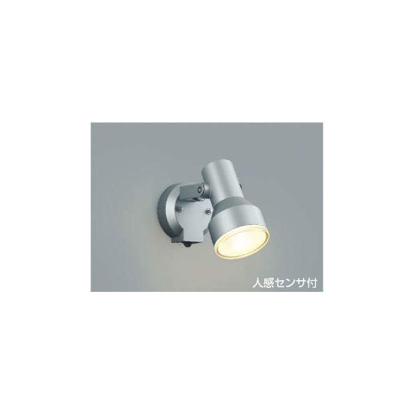 (代引不可)コイズミ照明 AU45240L 屋外用スポットライト LED(電球色) センサー付 (A)