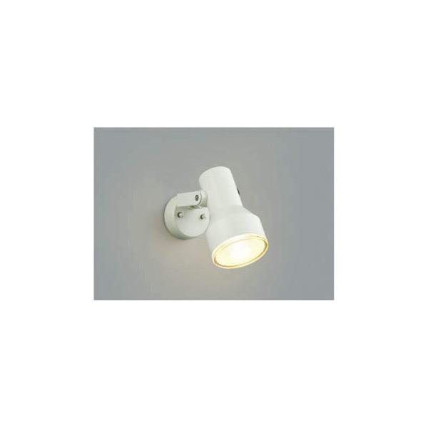 (代引不可)コイズミ照明 AU45242L 屋外用スポットライト LED(電球色) (A)