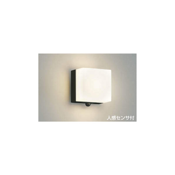 (代引不可)コイズミ照明 AU45874L ポーチライト LED(電球色) センサー付 (A)