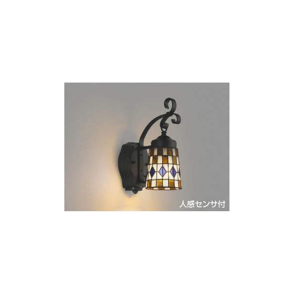 (代引不可)コイズミ照明 AU47350L ポーチライト LED(電球色) センサー付 (A)