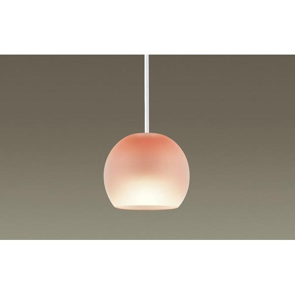 (代引不可)パナソニック LGB10455LE1 小型ペンダントライト LED(電球色) (LGB10455 LE1) (A)
