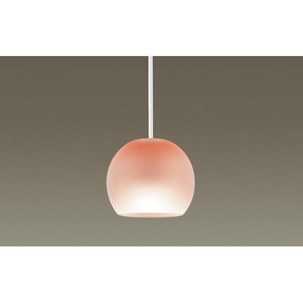 (代引不可)パナソニック LGB10456LE1 小型ペンダントライト LED(温白色) (LGB10456 LE1) (A)