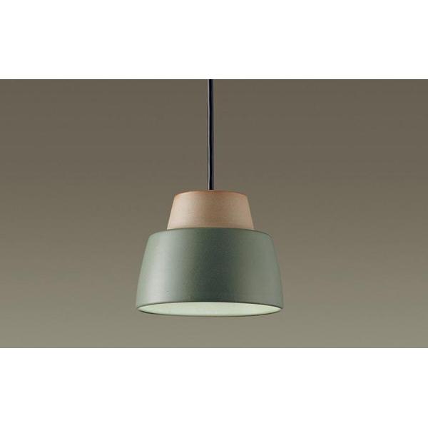 (代引不可)パナソニック LGB10715LU1 小型ペンダントライト LED(調色) (LGB10715 LU1) (A)