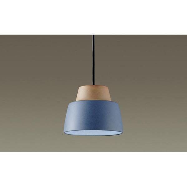 (代引不可)パナソニック LGB10716LU1 小型ペンダントライト LED(調色) (LGB10716 LU1) (A)