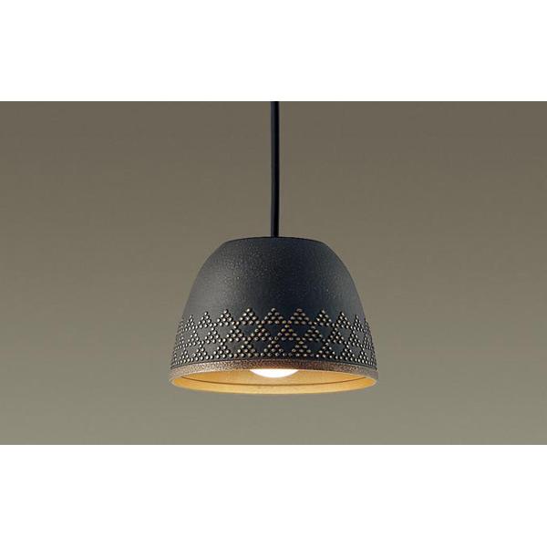 (代引不可)パナソニック LGB10897LE1 小型ペンダントライト LED (A)
