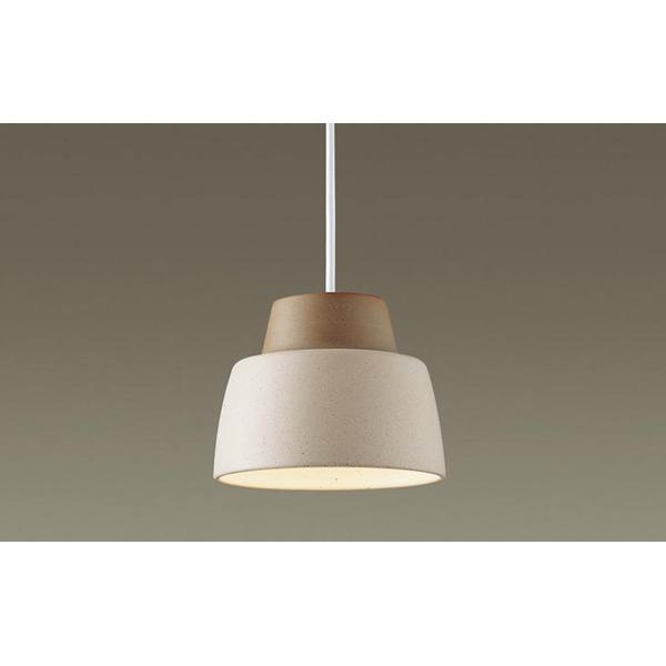 (代引不可)パナソニック LGB11021LE1 レール用ペンダントライト LED(電球色) (LGB11021 LE1) (A)