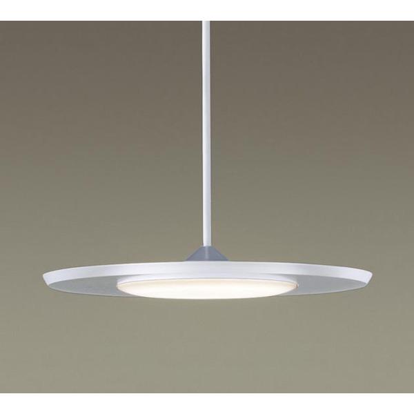 (代引不可)パナソニック LGB15285LE1 小型ペンダントライト LED(電球色) (LGB15285 LE1) (A)