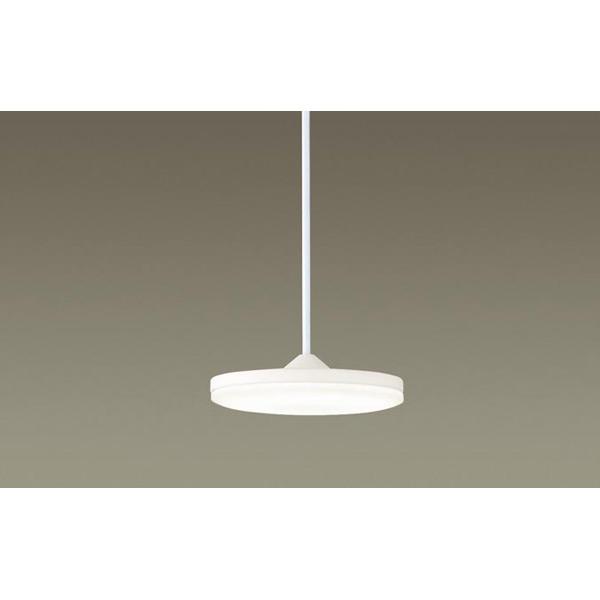 (代引不可)パナソニック LGB15540LB1 小型ペンダントライト LED(温白色) (LGB15540 LB1) (A)