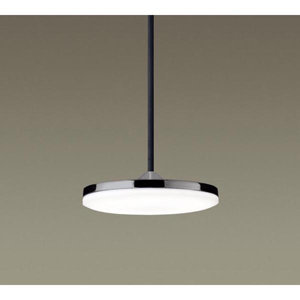 (代引不可)パナソニック LGB15552LB1 小型ペンダントライト LED(電球色) (LGB15552 LB1) (A)
