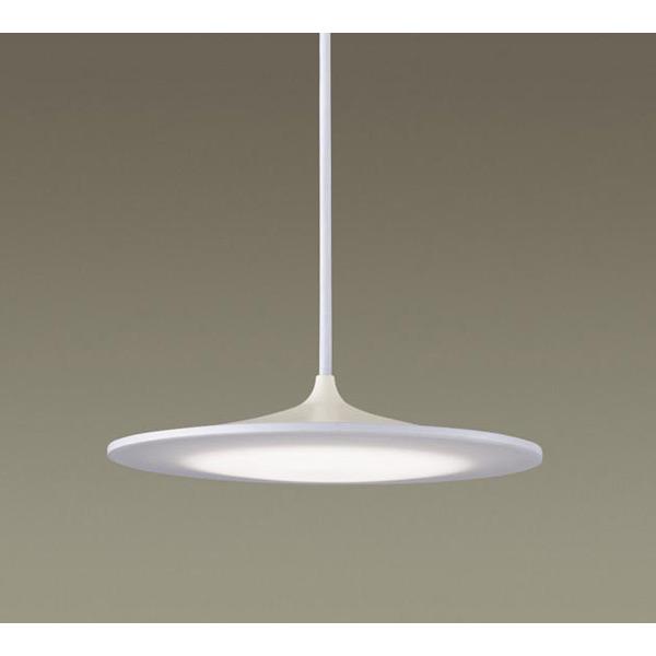 (代引不可)パナソニック LGB15556LB1 小型ペンダントライト LED(電球色) (LGB15556 LB1) (A)