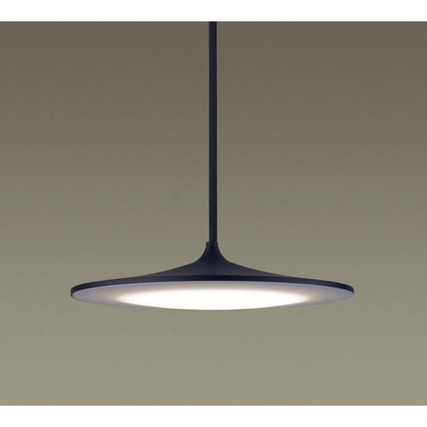 (代引不可)パナソニック LGB15557LB1 小型ペンダントライト LED(電球色) (LGB15557 LB1) (A)