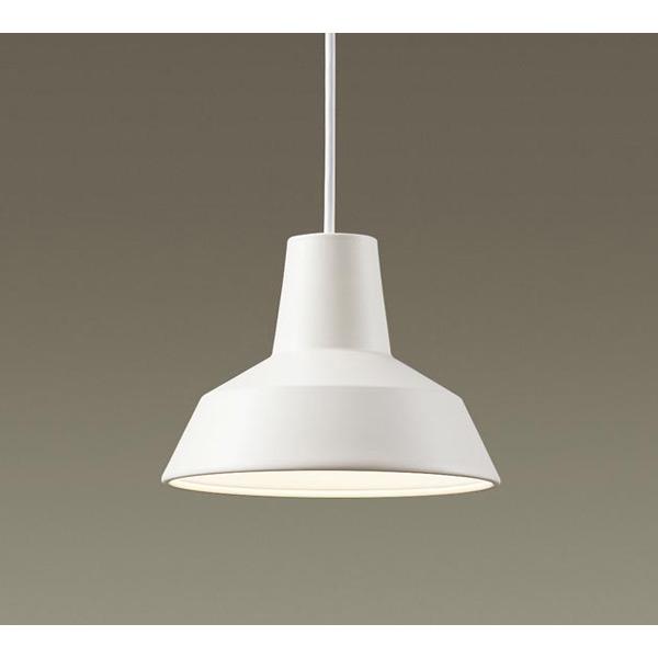 (代引不可)パナソニック LGB16021WF LEDレール用ペンダントライト(電球色) (A)