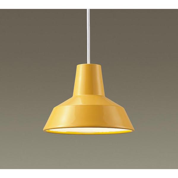 (代引不可)パナソニック LGB16021YZ LEDレール用ペンダントライト(電球色) (A)