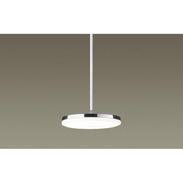 (代引不可)パナソニック LGB16231LE1 レール用ペンダントライト LED(温白色) (LGB16231 LE1) (A)