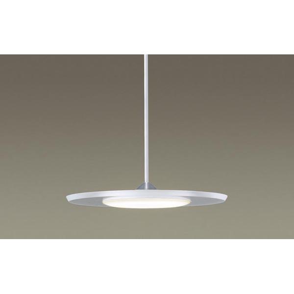 (代引不可)パナソニック LGB16235LE1 レール用ペンダントライト LED(温白色) (LGB16235 LE1) (A)