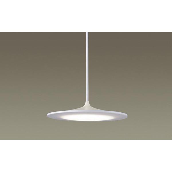 (代引不可)パナソニック LGB16236LE1 LEDレール用ペンダントライト(温白色) (LGB16236 LE1) (A)