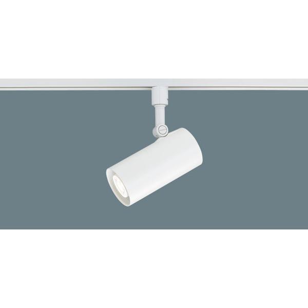 (代引不可)パナソニック LGB54236LU1 レール用スポットライト LED(調色) (A)