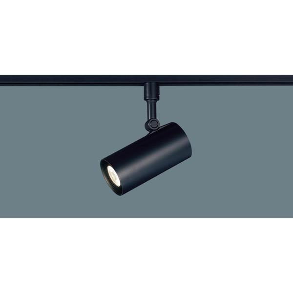 (代引不可)パナソニック LGB54238LU1 レール用スポットライト LED(調色) (A)
