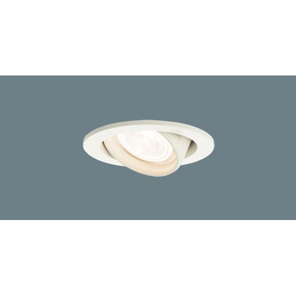 (代引不可)パナソニック LGB71023LU1 LEDユニバーサルダウンライト(調色) (A)