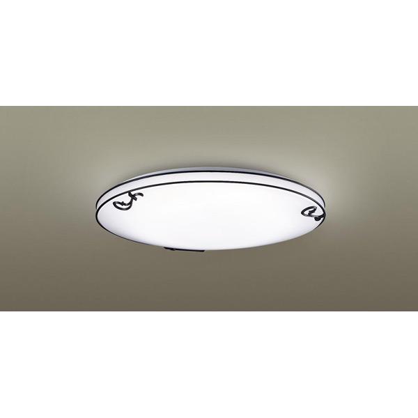 (代引不可)パナソニック LGBZ0522K LEDシーリングライト(昼光色~電球色) ~6畳 (E)