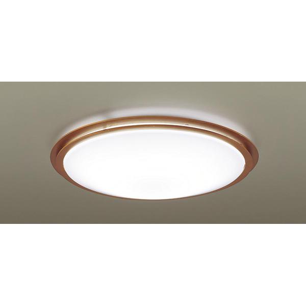 (代引不可)パナソニック LGBZ1501K LEDシーリングライト(調色) ~8畳 (E)