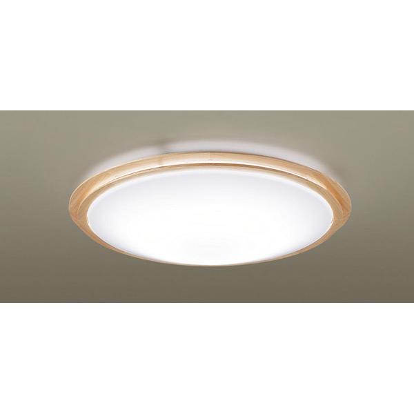 (代引不可)パナソニック LGBZ2500K LEDシーリングライト(昼光色~電球色) ~10畳 (F)