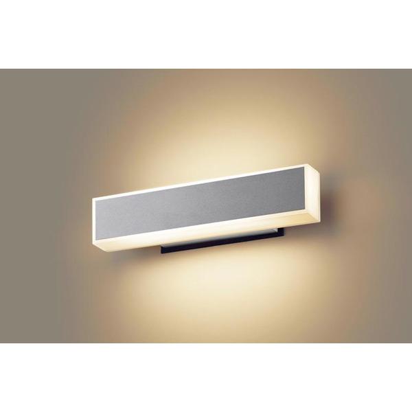 (代引不可)パナソニック LGW80221FLE1 LEDポーチライト・勝手口灯・門柱灯・門袖灯(電球色) (A)