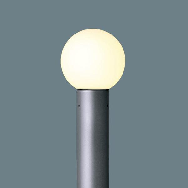 (送料無料(一部地域除く)・代引不可)パナソニック XY2864 ポールライト LED(電球色) (L)