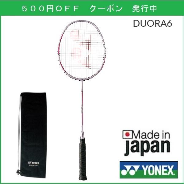 [市場]YONEX ヨネックス バドミントン ラケットDUORA6 デュオラ6 DUO6
