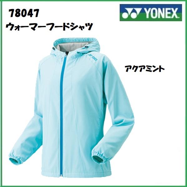 [市場]YONEX テニス 裏地付ウィンドウォーマーフードシャツ(フィットスタイル) 78047 [レディース]
