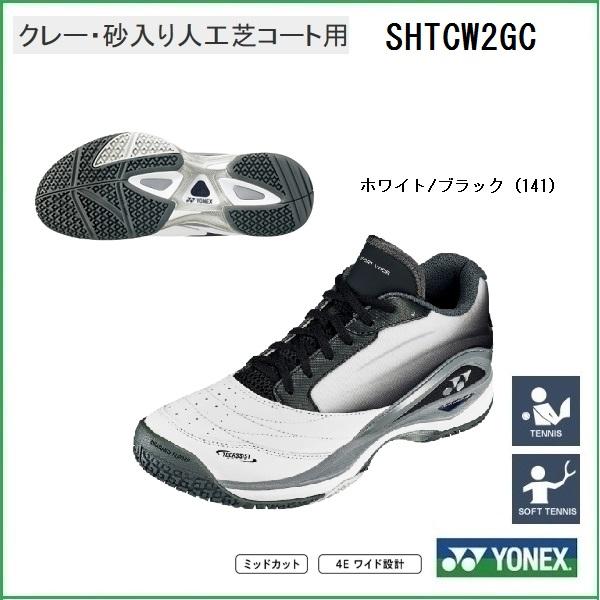 [市場] YONEX ヨネックス テニス・シューズパワークッションコンフォート ワイド2GCSHTCW2GC クレー・砂入り人工芝コート用 25%OFF