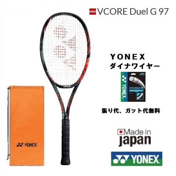 YONEX ヨネックス 硬式テニスラケットVコア デュエル ジー 97 VCORE Duel G 97 VCDG97ワウリンカ使用ラケット 40%OFF