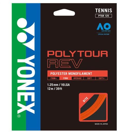 セール30%OFF メール便なら国内送料250円 YONEX ヨネックス テニス 激安特価品 ストリングスポリツアーREV REV PTGR120 125 130 セール POLYTOUR
