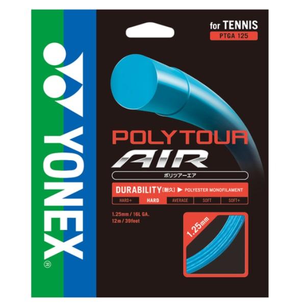 セール30%OFF メール便なら国内どこでも送料250円 YONEX ヨネックス テニス PTGA125硬式テニス用ストリング 数量は多 日本最大級の品揃え AIR ストリングスポリツアーエア125 POLYTOUR 125
