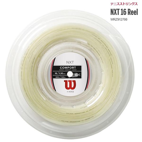 [テニス・バドミントン専門店プロショップヤマノ]WILSON ウィルソン  テニスガット NXT16リール30%OFFセール WRZ912700