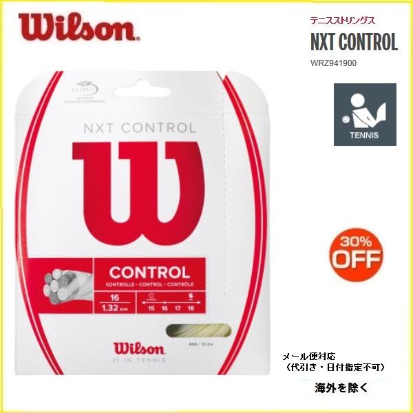ポリエステルとポリウレタンの異素材を組み合わせることで生まれた コントロールし易いナチュラルフィーリングストリング WILSON オープニング 大放出セール ウィルソン WRZ941900 30%OFFセール CONTOL16 テニス用ストリングNXT 贈り物
