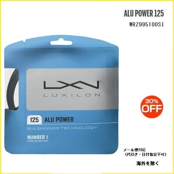 物品 1992年の発売開始から最も多くのツアープレーヤーに支持され続けるストリング 30%OFFLUXIRON ルキシロン ALU テニスガットアルパワー125 感謝価格 125 POWER WRZ995100SI