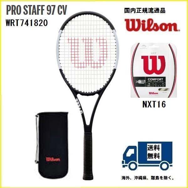 2019人気特価 WILSON ウィルソン 硬式テニス ラケットプロスタッフ97CV PROSTAFF97CV WRT741820 国内正規流通品, 山科区:7f2d077c --- canoncity.azurewebsites.net