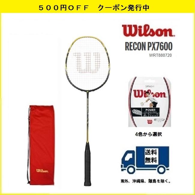 [テニス・バドミントン専門店プロショップヤマノ]WILSON ウィルソン バドミントン ラケットレコン PX 7600(イエロー/ブラック) RECON PX 760030%OFF