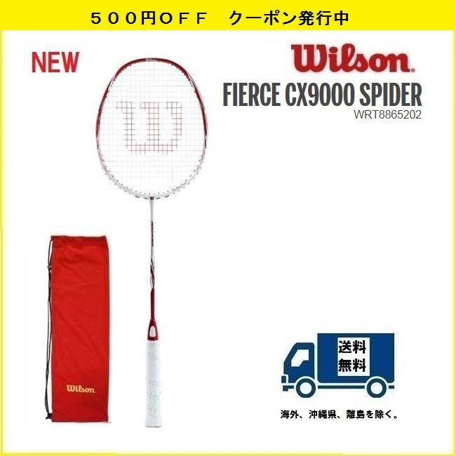 FIERCE CX 9000 SPIDERWILSON ウィルソン バドミントンラケット フィアースCX9000スパイダー WRT8865202 JAN0887768705251