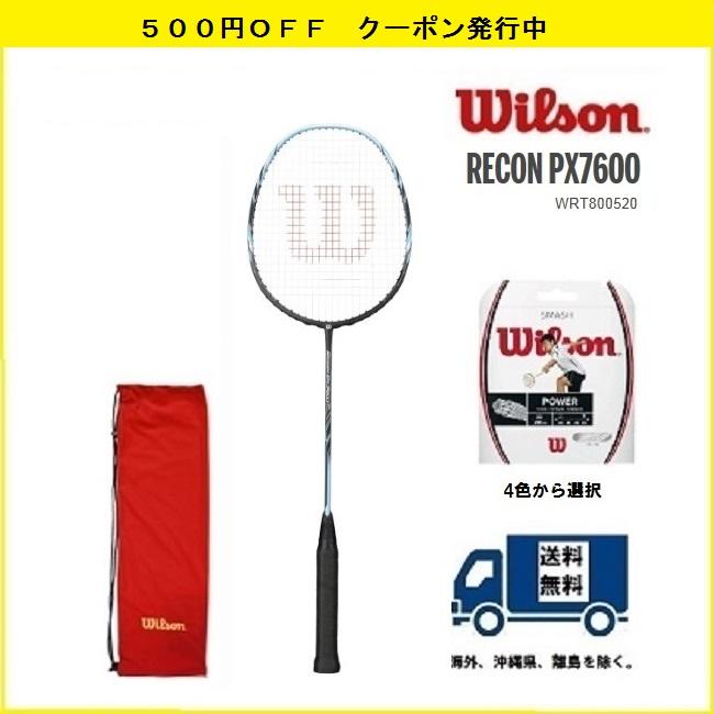 [市場]WILSON ウィルソン バドミントン ラケットレコン PX 7600(ブルー) RECON PX 760030%OFF