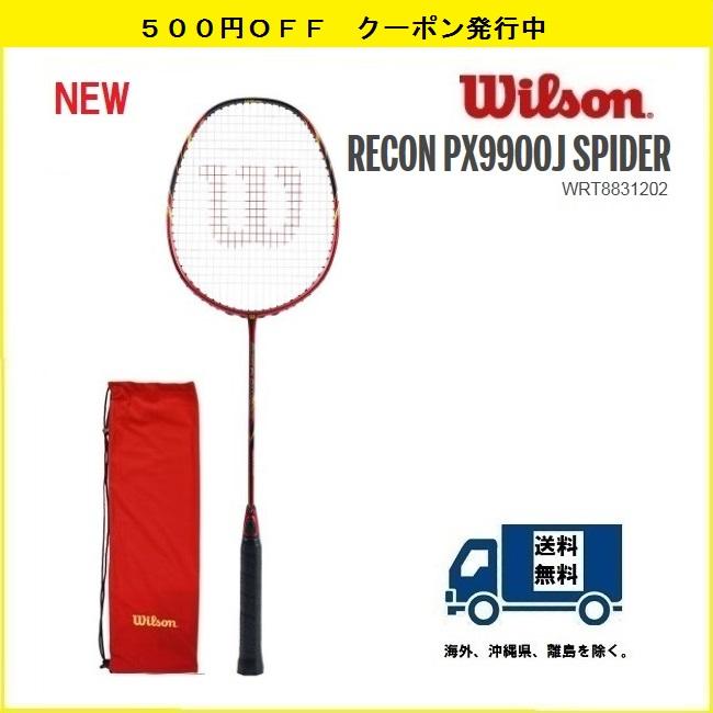 RECON PX9900J SPIDERWILSON ウィルソン バドミントンラケット レコンPX9900J スパイダー WRT8831202 JAN0887768705091