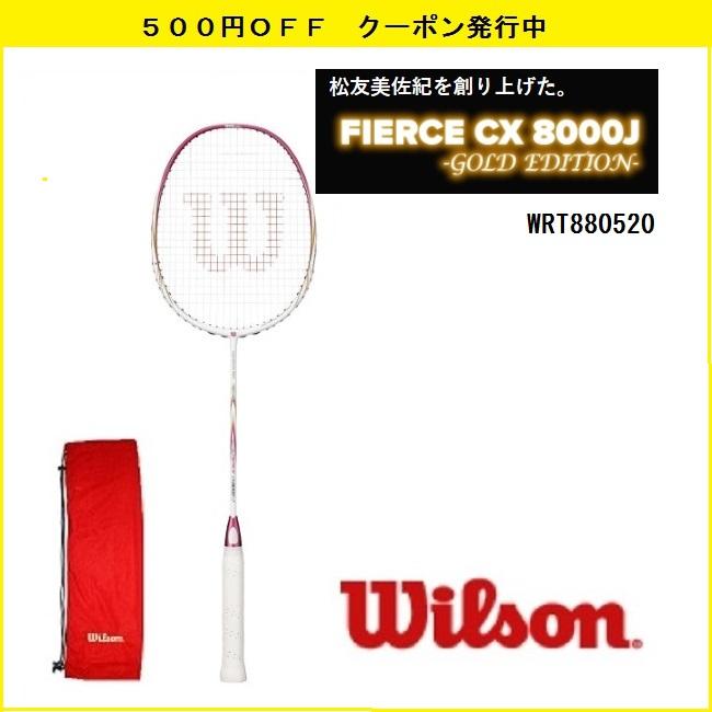 WILSON ウィルソン バドミントン ラケットフィアースCX8000J -GOLD EDITION-松友美佐紀 2012-2013スペック復刻版