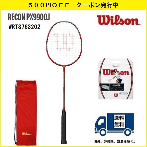 [テニス・バドミントン専門店プロショップヤマノ]WILSON ウィルソン バドミントン ラケット レコン PX 9900J RECON PX9900J35%OFF