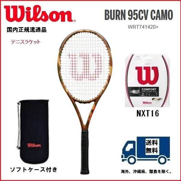 WILSON ウィルソン テニス ラケットバーン95CV カモフラージュ(16x20) BURN 95CV CAMOUFLAGE(16x20)WRT741420 国内正規流通品数量限定、日本限定
