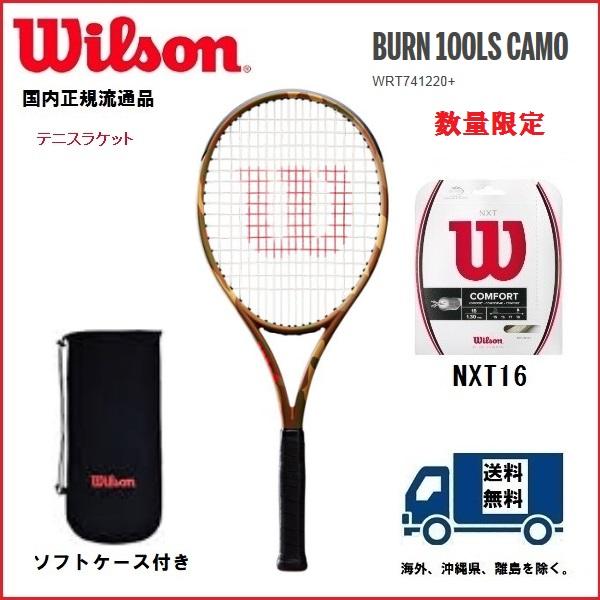 WILSON ウィルソン テニス ラケットバーン100LS カモフラージュ(18x16) BURN 100LS CAMOUFLAGE(18x16)WRT741220 国内正規流通品数量限定