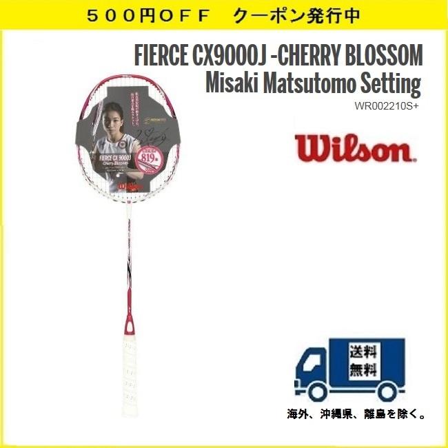 WILSON ウィルソン バドミントン ラケットフィアースCX9000J-CHERRY BLOSSOM-Misaki Matsutomo Setting819本限定販売 WR002210S2