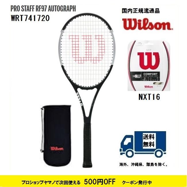 WILSON ウィルソン 硬式テニス ラケットプロスタッフRF97AUTOGRAPH PROSTAFFRF97AUTOGRAPH WRT741720 国内正規流通品